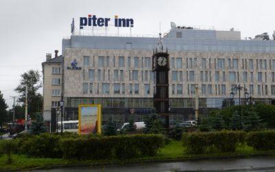 Гостиница Piter Inn