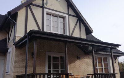 Гостевой дом «Virta»